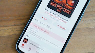 Apple Music 無損音效正式推出,這裡教你怎樣開啟