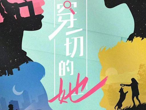 愛奇藝2022悅享會官宣多部綜藝與劇集,選秀徹底消失,從此不見