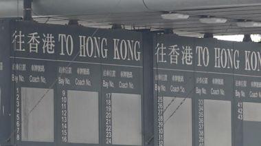 回港易擴大範圍 有北京港人特意轉到珠海檢測後返港 - RTHK