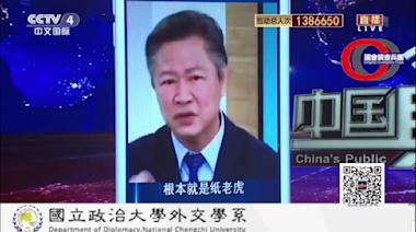 管仁健觀點》賴岳謙為何錯認國軍是隻「紙老虎」?