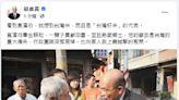 蘇貞昌悼念崑濱伯:他是「台灣好米」的代表