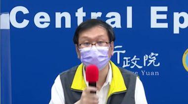 快新聞/柯文哲稱北市20萬劑疫苗快過期 莊人祥:7/19早發過公文提醒