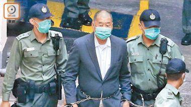 楊森何秀蘭將認罪 黎智英共10人未跟隊 - 東方日報
