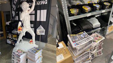 Chickeeduck周小龍掃500份《蘋果日報》 11點店內免費派   蘋果日報