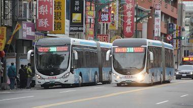 中市300路公車 即日起增4成行駛班次 | 蕃新聞