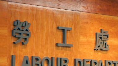 勞工處向20名未遵從檢測公告的外傭發出強制檢測令 - RTHK