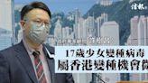 信報即時新聞 -- 許樹昌料17歲少女病毒屬香港變種機會微
