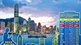 全球經濟自由排名 剔走香港