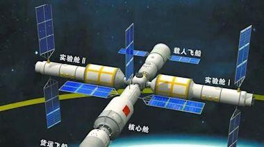 天和、天宮、天舟……龐大的中國航天系統,你能分得清嗎?