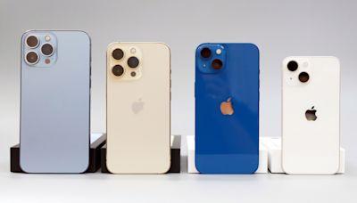 iPhone 13系列開賣傳爆量!電信商首日銷量至少比去年多2倍