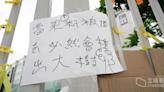 壹傳媒工會解散 餘款捐記協 現任理事續跟進離職補償 | 立場報道 | 立場新聞