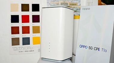 Oppo WiFi 6 5G Router 試玩:解決不能光纖入屋的煩惱 - DCFever.com