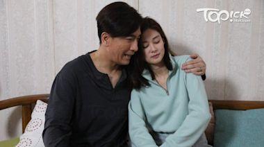 【寶寶大過天劇透】第3集劇情預告 在山為擺脫外母魔掌決搬家 - 香港經濟日報 - TOPick - 娛樂