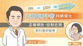 照護線上 - 近視雷射手術持續優化,正確預防、控制近視,眼科醫師圖解 - BabyHome 個人專頁