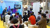 2020 Meet Taipei落幕 高雄新創館吸引4萬多人次參訪