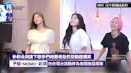 「氣音JYP~」被吐槽刷存在 子瑜暖心挺老闆:DEMO唱得更好聽|鏡週刊 鏡娛樂即時