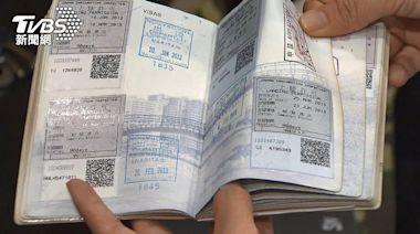 歐盟推疫苗護照入境免隔離 台灣疫苗護照可以評估「這個」檢測量