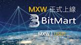 加速擴展實名區塊鏈版圖!Maxonrow重磅上線BitMart交易所