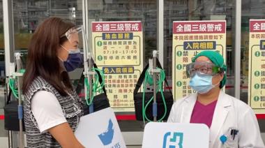 各醫院瘋搶「救命神器」 亞東戰神醫解釋:對病人是福音
