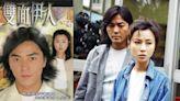 《雙面伊人》22年來首重播 32歲鄭伊健擔正慘變大戰犧牲品