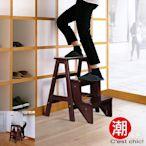 C est Chic_小山丘實木三層樓梯椅-胡桃 W41.5 *D30.5 *H62 cm