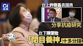 變種病毒|袁國勇促曾到華美達酒店人士驗抗體 防爆第5、6波疫情