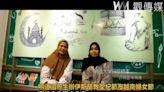 影/慶祝東南亞文化日 明道國際生辦伊斯蘭教聖紀節及越南婦女節