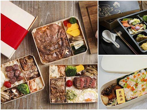 外帶吃好料!全台34家超澎派餐盒:直烤澳洲和牛、國宴主廚研發、浮誇雙拼蟹肉