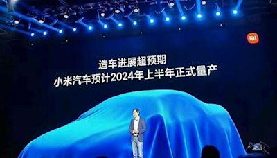 【小米造車】雷軍:小米汽車2024年上半年量產、「做車不是為出風頭」 小米股價彈5% - 香港經濟日報 - 即時新聞頻道 - 即市財經 - 股市