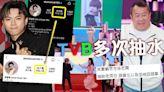 反擊志偉踩ViuTV Ig一日吸逾二萬粉絲 193@ERROR敢言人氣升 獲封娛圈清泉   蘋果日報