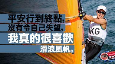 【東奧直擊】堅持到最後滑出精彩結尾 陳晞文與滑浪風帆的一份愛