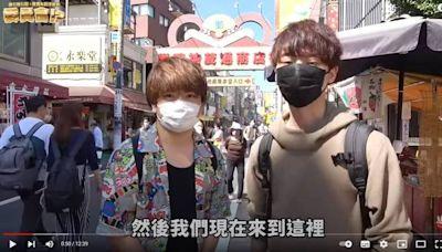 (影音)最有名的台灣人是誰?日本人狂推「她」…網友一致認同