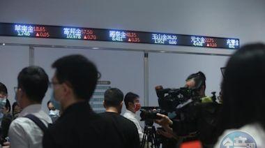 【官股投資術3】金融存股族現在買什麼? 不敗教主:股市高點應存官股金控