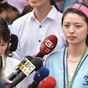 郭芷嫣免職案開庭