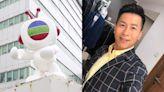 蔡國威加入TVB滿5年宣布好消息:正式成為無綫經理人合約藝員