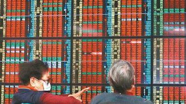 壽險力挺台股 持有市值穩住2兆元