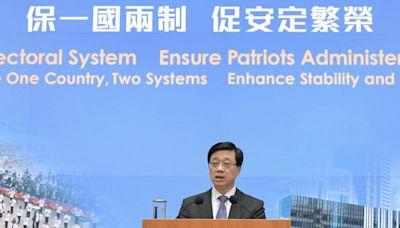 李家超稱外交部發清單可看清楚美國干預香港內部事務 - RTHK