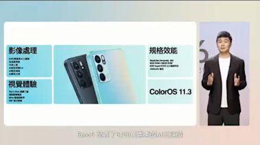 OPPO 宣布推出搭載天璣 900 、 AI 3 鏡頭的 Reno 6 與 Snapdragon 870 、 AI 4 鏡頭的 Reno 6 Pro ,八月中旬正式上市 - Cool3c