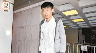 梁頌恆衝擊立會案 終院押後判 - 東方日報
