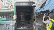 部分港鐵站出口封閉 中資銀行個別分行停業