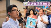 【區會選舉】屯門候選人巫堃泰指對手違規 新民黨斥指控無理