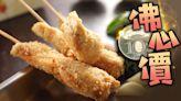 疫起逆勢|高雄這家鹹酥雞超狂 客人一次買50個雞串 | 蘋果新聞網 | 蘋果日報