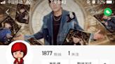 最前線|周杰倫入駐快手,他終於有中文社交媒體了