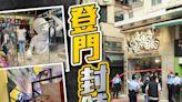 Chickeeduck荃灣店被警圍封1小時 未解釋搜查原因