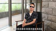 【娛樂訪談】林祥焜:馬榮成幫我改名「長棍」,多謝車淑梅姨姨......