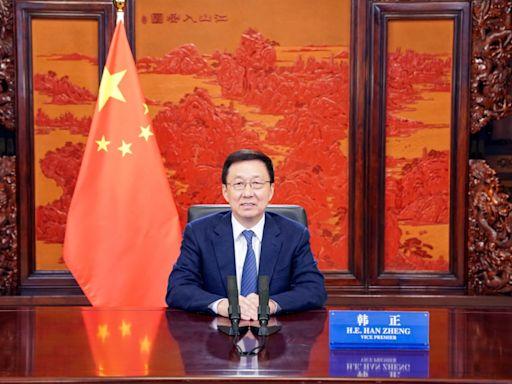 韓正稱要推動一帶一路 邁向更綠色及包容能源未來