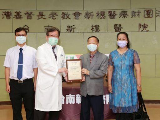 傑俐科技捐贈新樓醫院PAPR 助醫護抗疫   台灣好新聞 TaiwanHot.net