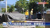 台鐵工安事故3死傷 林佳龍諾:組事故改善小組調查