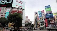 Business spending gives Japan a growth boost