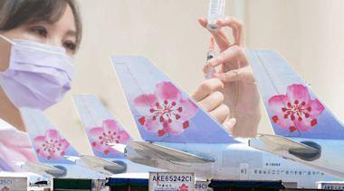 華航:5月將加速協助機組員大規模接種疫苗